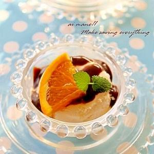 オレンジシャーベットとチョコソース