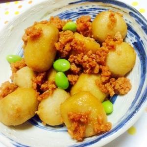 冷凍里芋のそぼろ煮