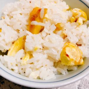 秋の味覚…栗ご飯