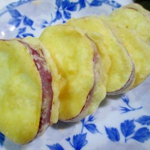 懐かしい味♪サツマイモの天ぷら