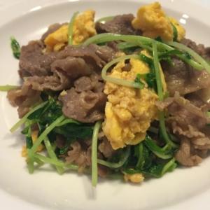 牛肉と豆苗のふんわり卵炒め