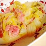 ほっこり温かい☆白菜とベーコンのコンソメ煮