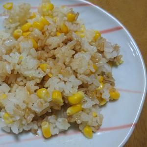 トウモロコシバター醤油ご飯