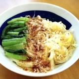 小松菜とネギの醤油バター混ぜうどん