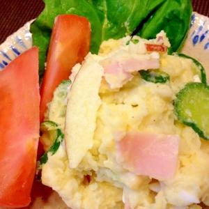我が家の「ポテトサラダ♪」具だくさん♪(*^^*)