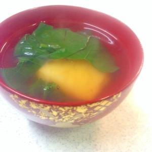 お雑煮 (すまし汁仕立て)