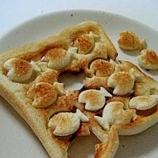 食パンで パズル トースト