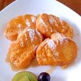 麩 オレンジフレンチトースト
