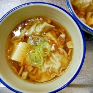 なめこと椎茸と豆腐の和風 水餃子スープ