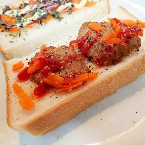ペッパー/ケチャで ハンバーグと人参のトースト