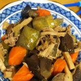 人参&椎茸&なすびの煮物