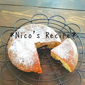 クランベリーとシナモンの炊飯器ケーキ