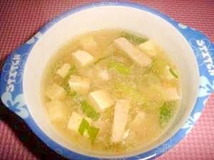 マグロとねぎの生姜スープ