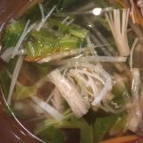 セロリと大根とにんじんとえのきのスープ