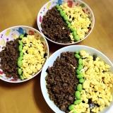 雑穀ご飯で合挽き肉の3色そぼろ丼