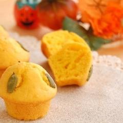 かぼちゃのミニマフィン【No.164】