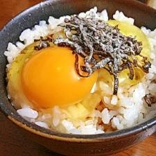 塩昆布卵かけご飯