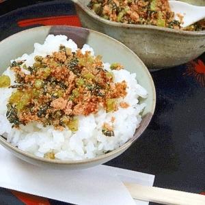 ご飯が旨い! 「大根菜マヨ明太ふりかけ」