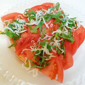 トマトとしらすとシソの和風サラダ