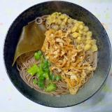 タヌキ蕎麦