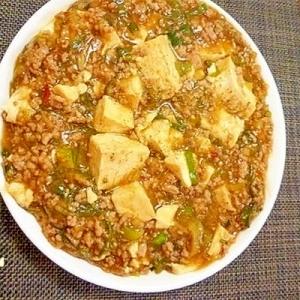 ひと味違う【粉山椒】で作るマーボー豆腐♪♪
