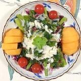 トレビス、海藻サラダ、アスパラ、柿のサラダ