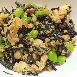 枝豆とひじきの栄養たっぷりお豆腐煮