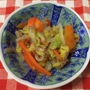 白菜とにんじんのお浸し