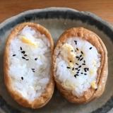 炒り卵ごはんのいなり寿司