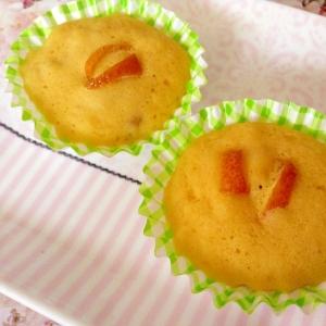 ヘルシー大豆粉で♡オレンジ蒸しパン