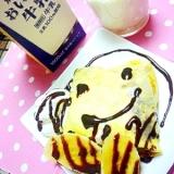 ◆森永の美味しい牛乳◆ミルククレープ