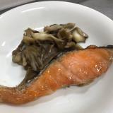 【舞茸の旨味たっぷり】甘口焼き鮭♪