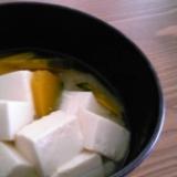 かぼちゃと豆腐の味噌汁
