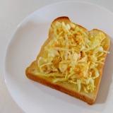 朝食に☆タルタル卵とキャベツのサラダトースト