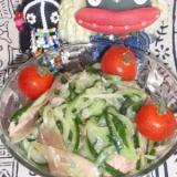 ツナとキュウリと茗荷の柚子胡椒サラダ