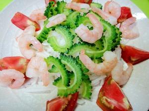 海老とゴーヤの大根サラダ