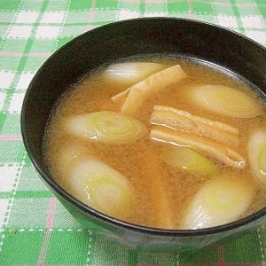 ねぎと油揚げのお味噌汁