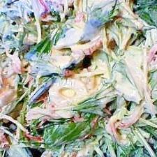 みず菜のサラダ
