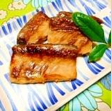 魚☆味噌漬け
