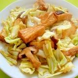キャベツと厚揚げ椎茸のオイスター味噌炒め
