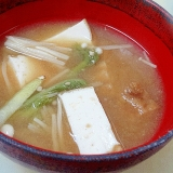 季節の味♪ 「タラの芽と厚揚げの味噌汁」