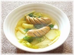 ♪♪残り野菜でことこと★簡単野菜カレースープ♪♪