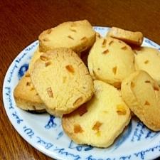 すごく簡単!オレンジクッキー!