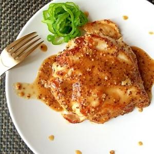 鶏胸肉の柔らかジューシー!ハニーマスタードステーキ