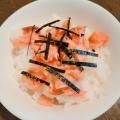 鮭海苔ご飯