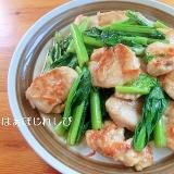 鷄むね肉と小松菜のソース炒め✿