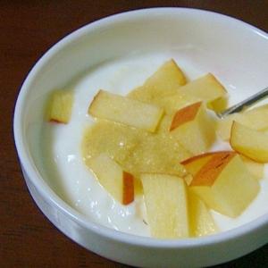 しっとり芋&しゃきしゃき林檎のヨーグルト♪