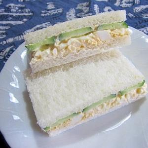 たまごときゅうりのサンドイッチ