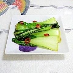 チンゲン菜の、たまり醤油漬け
