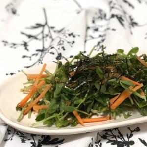 豆苗の韓国風サラダ♪